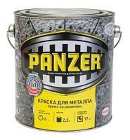 Panzer/Панцер краска по металлу 3 в 1 молотковая