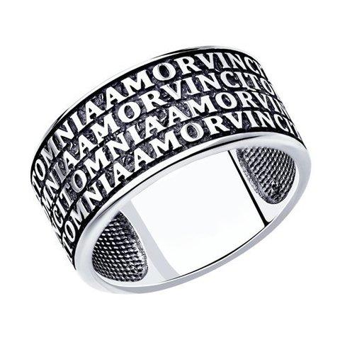 95010169 - Широкое кольцо из серебра