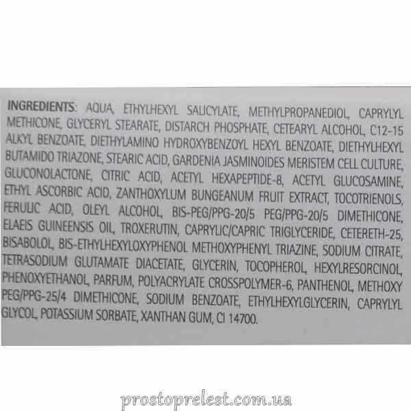 Histomer Formula 201 Rejuvenating Professional Cream SPF 20 - Профессиональный финишный омолаживающий крем