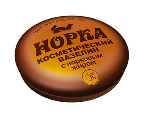 FITOкосметик Вазелин косметический