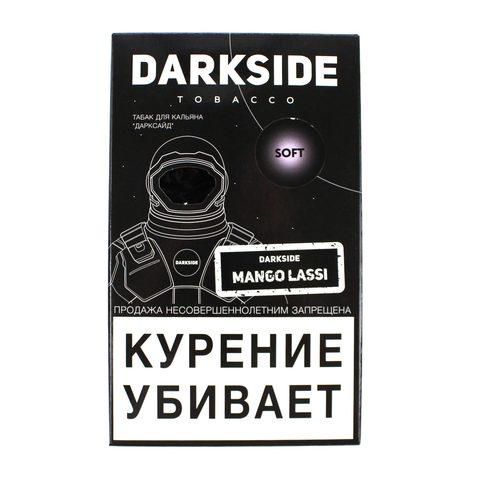 Табак для кальяна Dark Side Soft 100 гр. Mango Lassi