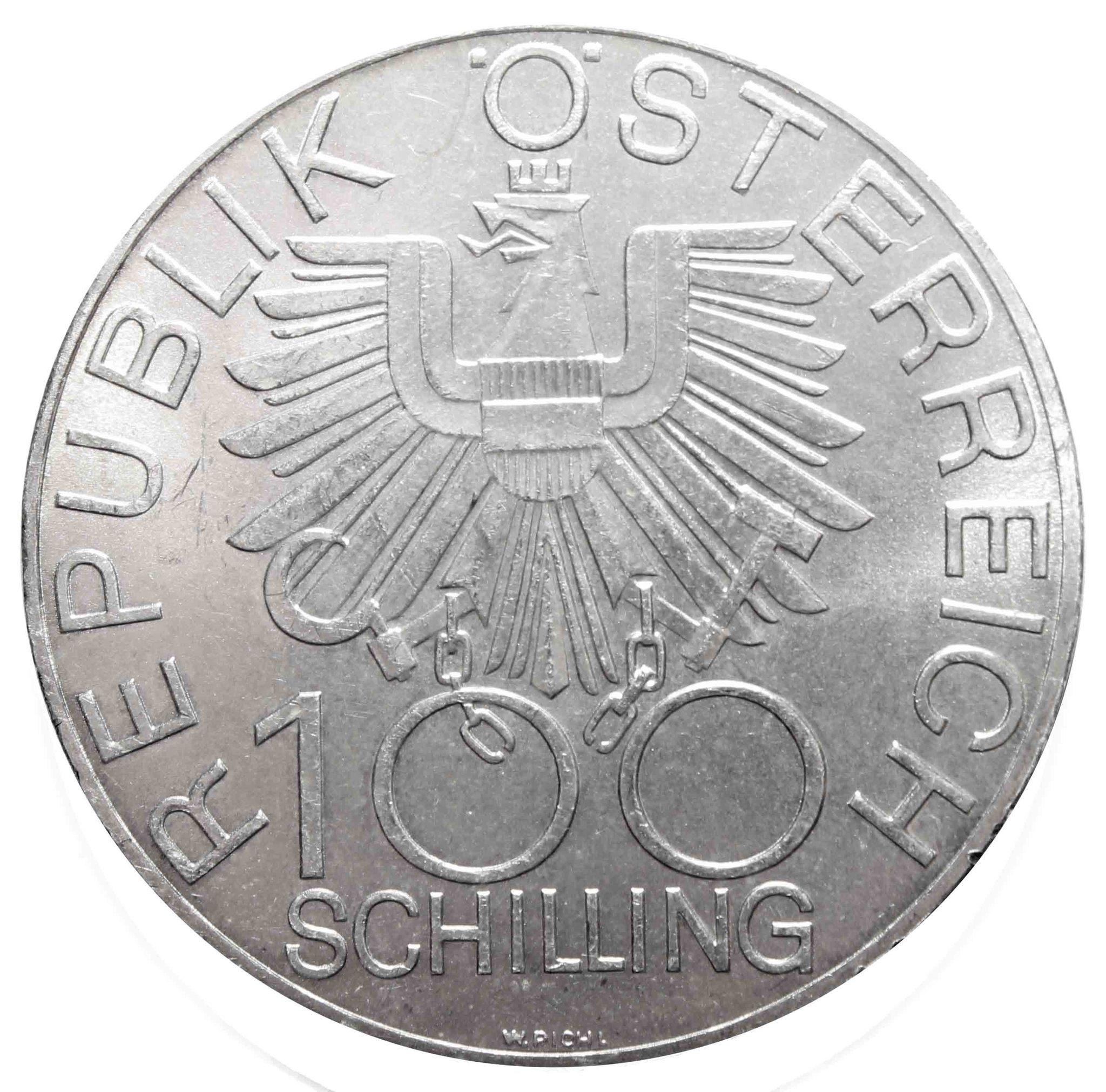 100 шиллингов. 700 лет собору в Винер-Нойштадте. Австрия. 1979 год. Серебро. AU