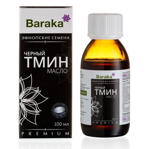 Масло Черного Тмина  эфиопские семена 100 мл | Baraka