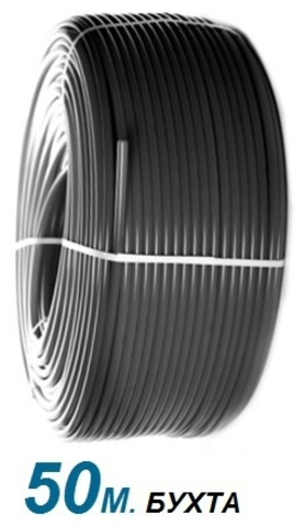 Труба Stout 25 х 3,5 из сшитого полиэтилена PEX-a серая бухта 50 м. (SPX-0001-002535)