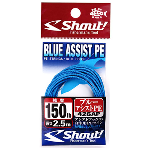 Шнур для ассистов SHOUT 426AP BLUE ASSIST PE 80LB
