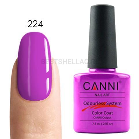 Canni Canni, Гель-лак № 224, 7,3 мл 224.jpg