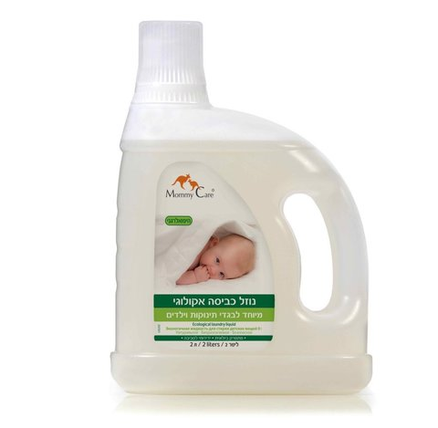 Экологичная жидкость для стирки детских вещей Baby Laundry Liquid 2000 мл (стандарт)