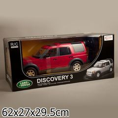 Rastar Машина радиоуправляемая Land Rover Discovery 3 на аккумуляторе, 1:10 (13000-RASTAR / 166439)