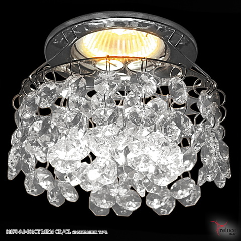 01070-9.0-001CT MR16 CR/CL светильник точ.