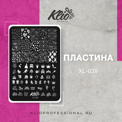 ПЛАСТИНА ДЛЯ СТЕМПИНГА KLIO PROFESSIONAL XL-039