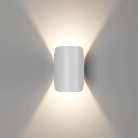 Светильник настенный GW VENTURA белый