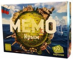 Мемо: Крым