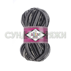 Alize SUPERWASH 2695
