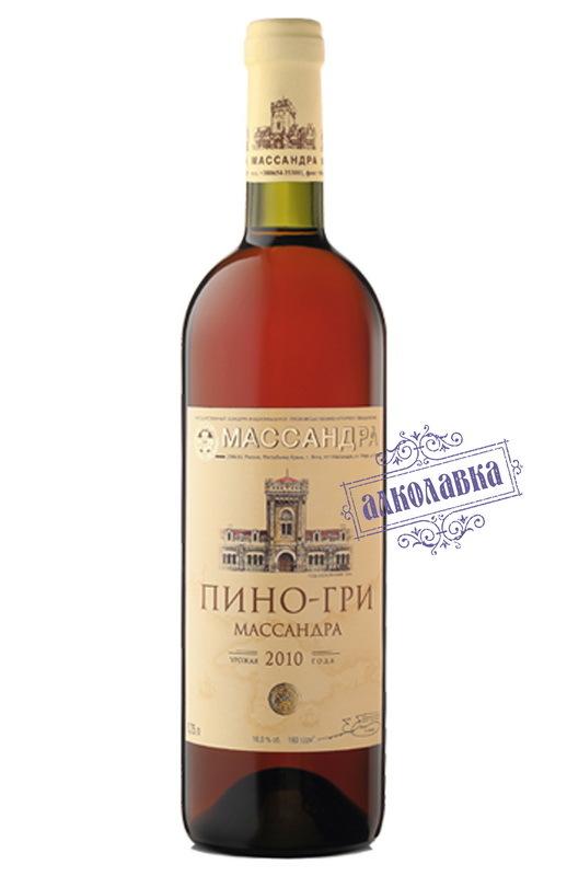 ВИНО Пино-Гри «Массандра» 0,75л