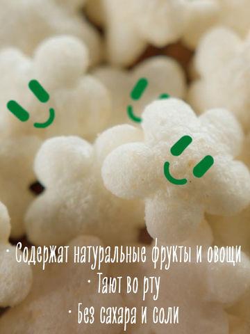 Снеки органические Томат Морковь