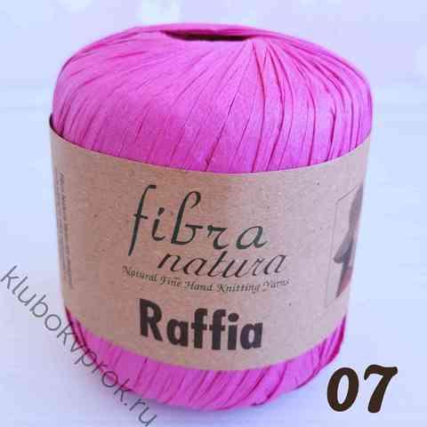 FIBRANATURA RAFFIA 116-07, Малиновый