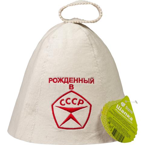 Шапка «Рождённый в СССР», войлок 100%