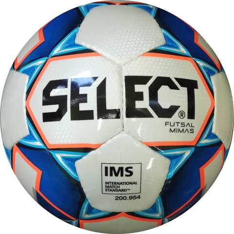 Мяч для мини-футбола Select Futsal Mimas FIFA IMS