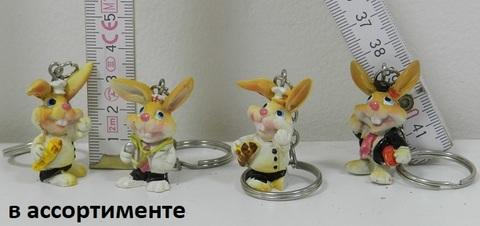 Брелок Кролик 2945 (А)