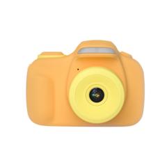 Фотоаппарат детский с вспышкой SmileZoom Жираф 24 Мп без чехла
