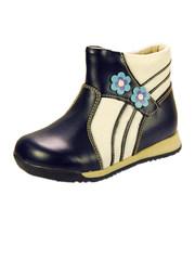 Купить Фламинго ботинки HB501