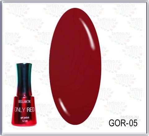 Gellaktik Гель-лак красный GOR-05 12 мл