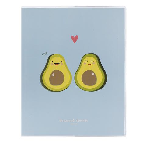 Дневник Avocado школьный в обложке