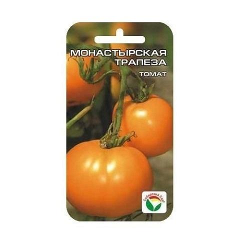 Монастырская трапеза 20шт томат (Сиб сад)