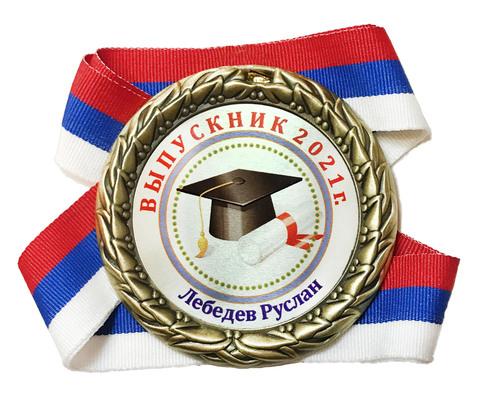 Медаль индивидуальная выпускнику с именем (конфедератка)