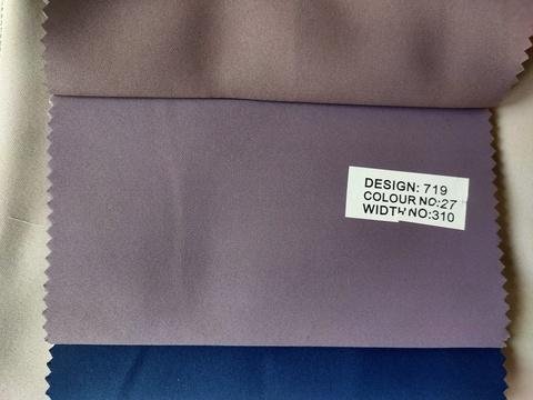 Портьерная ткань блэкаут однотонный люкс. Арт. Т-719-27