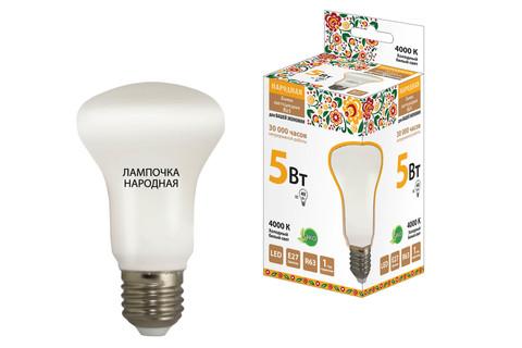 Лампа светодиодная R63 - 5 Вт-230 В -4000 К–E27 Народная