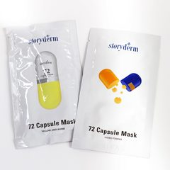 STORYDERM_Маска альгинатная с нано-золотом 72 YELLOW CAPSULE MASK_