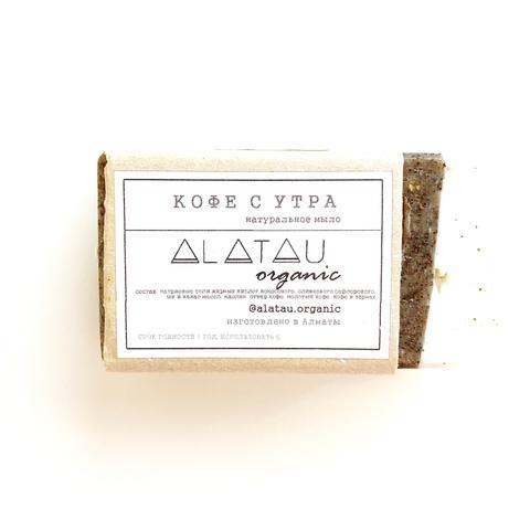 Мыло Кофе с утра (Alatau Organic)