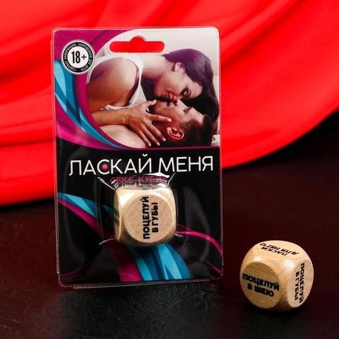 Кубик деревянный «Ласкай меня»