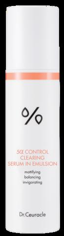 5 alfa control clearing serum in emulsion