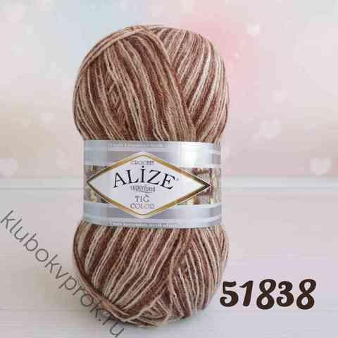 ALIZE SUPERLANA TIG COLOR 51838,
