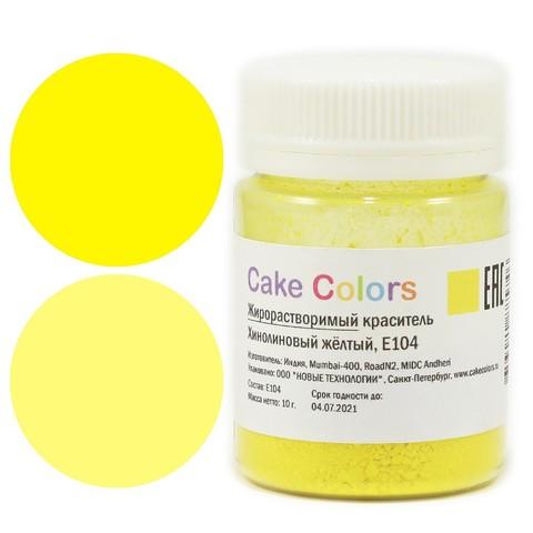 Краситель жирорастворимый Cake Colors хинолиновый Желтый 10г