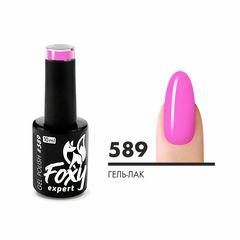 Гель-лак (Gel polish) #0589, 10 ml