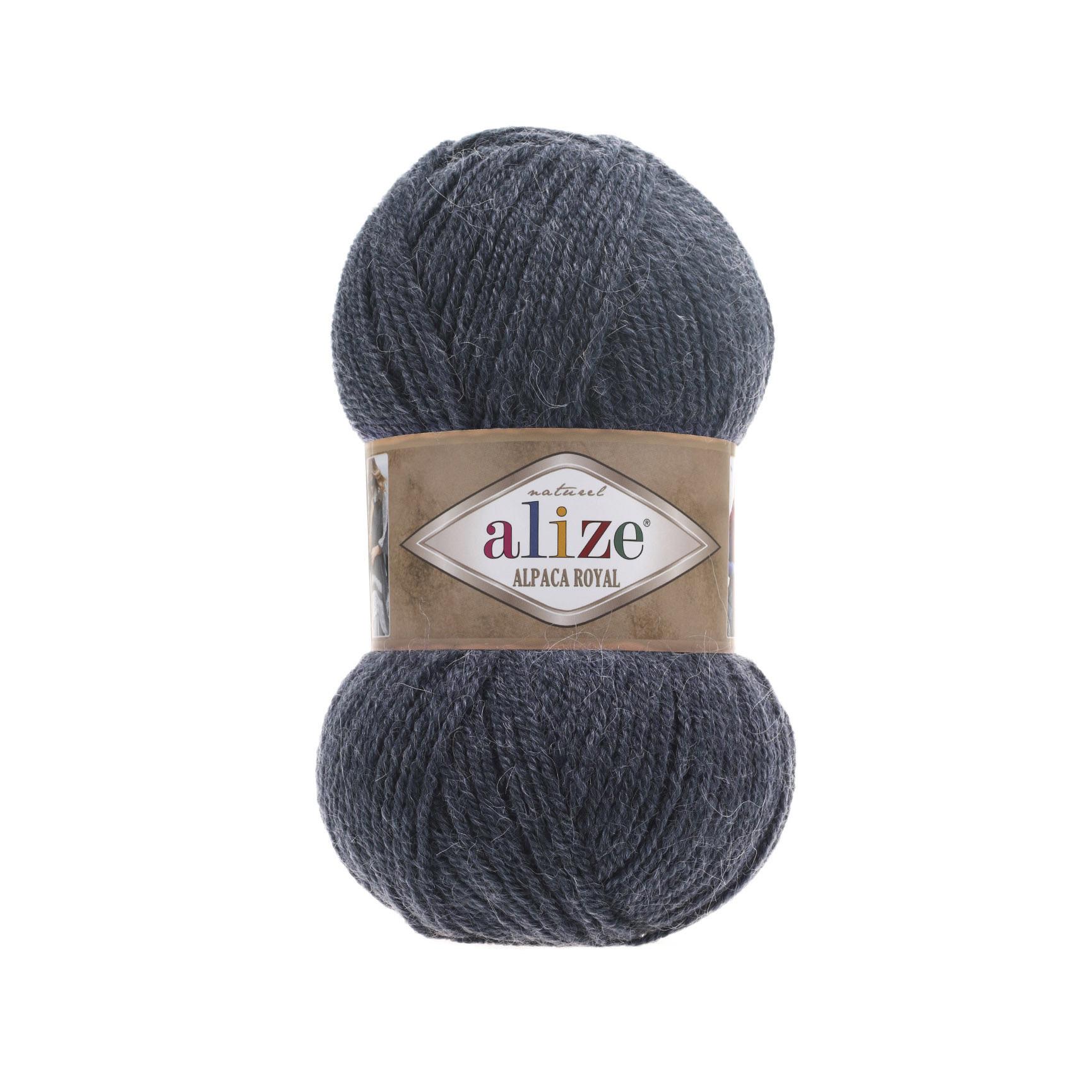 Пряжа Alize Alpaca Royal джинс меланж 203