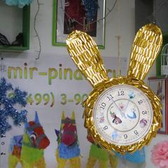 Пиньята Золотые часы Белого кролика - Алиса в стране Чудес- mir-pinata