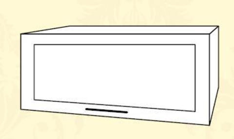 Империя ПГС 500 Шкаф верхний горизонтальный