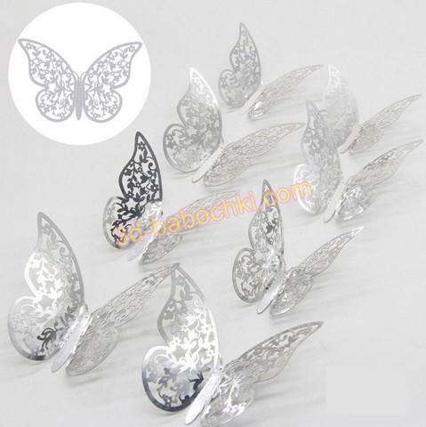 Бумажные трафареты бабочек