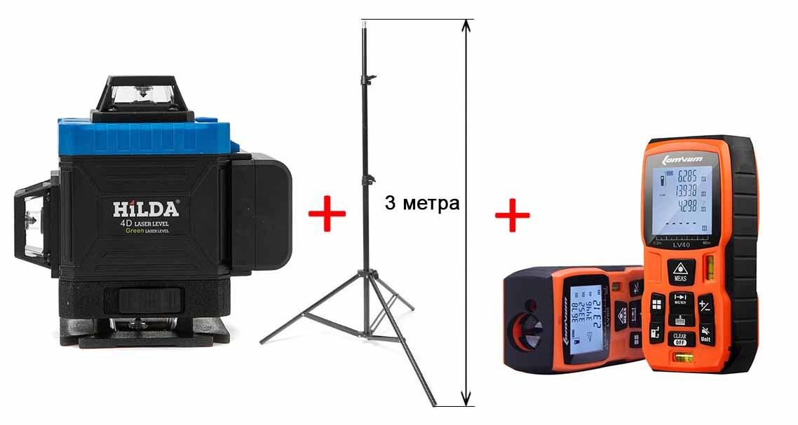 Популярные товары Комплект №2 Лазерный уровень самовыравнивающийся HiLDA 360°  + штатив 3 метра + Лазерный дальномер LV55 HiLDA_комплект__2.jpg