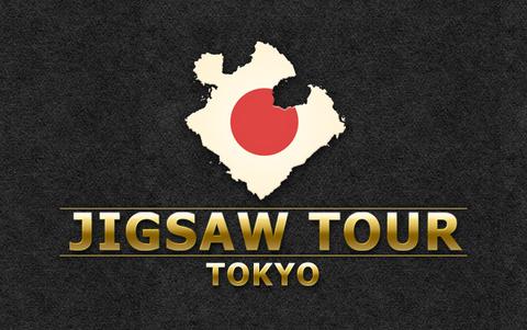Jigsaw Tour–Tokyo (для ПК, цифровой ключ)