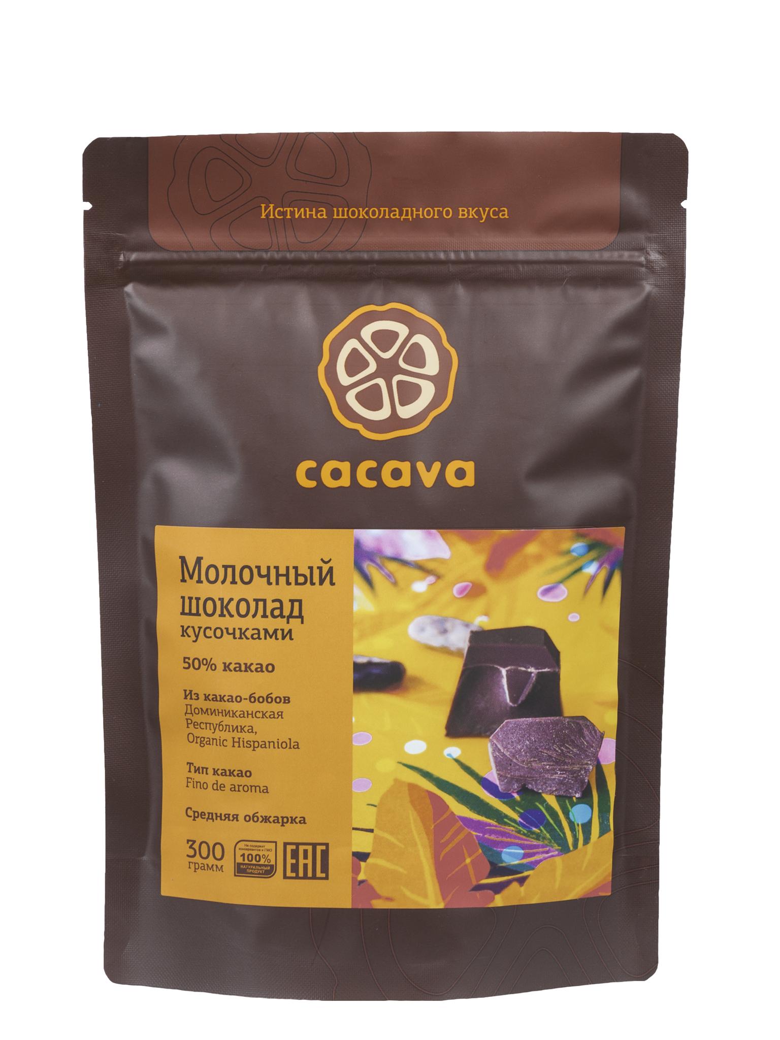 Молочный шоколад 50 % какао (Доминикана), упаковка 300 грамм