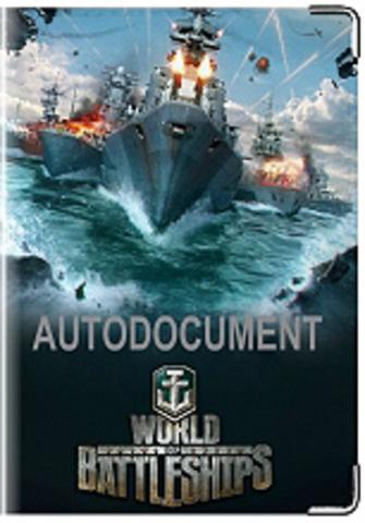 """Обложка для водительских документов """"World of battleships"""" (1)"""