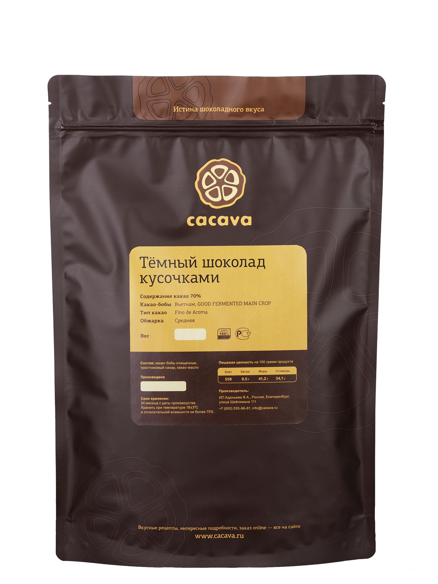Тёмный шоколад 70 % какао (Вьетнам), упаковка 1 и 3 кг