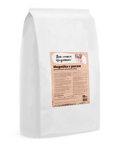 Для самых преданных™ корм для собак всех пород Индейка с рисом, 15кг.