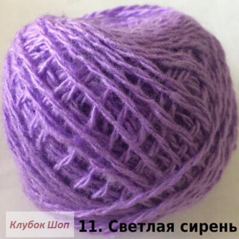 Пряжа Карачаевская Светлая сирень 11, фото