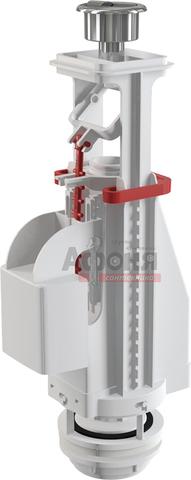 Клапан сливной ALCAPLAST с двойной кнопкой (Чехия)  A08/А08А